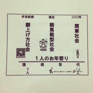 image_132.jpeg